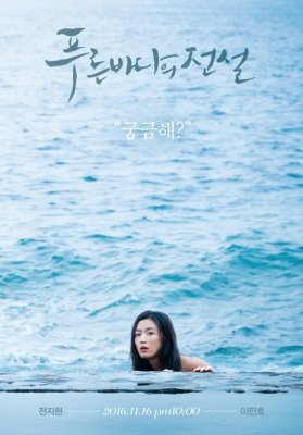 The Legend of the Blue Sea indir